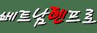 베트남텐프로 vn10pro.com